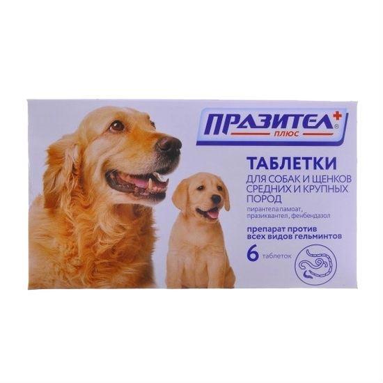 Зоопровизия: Празител плюс таблетки для собак и щенков ...